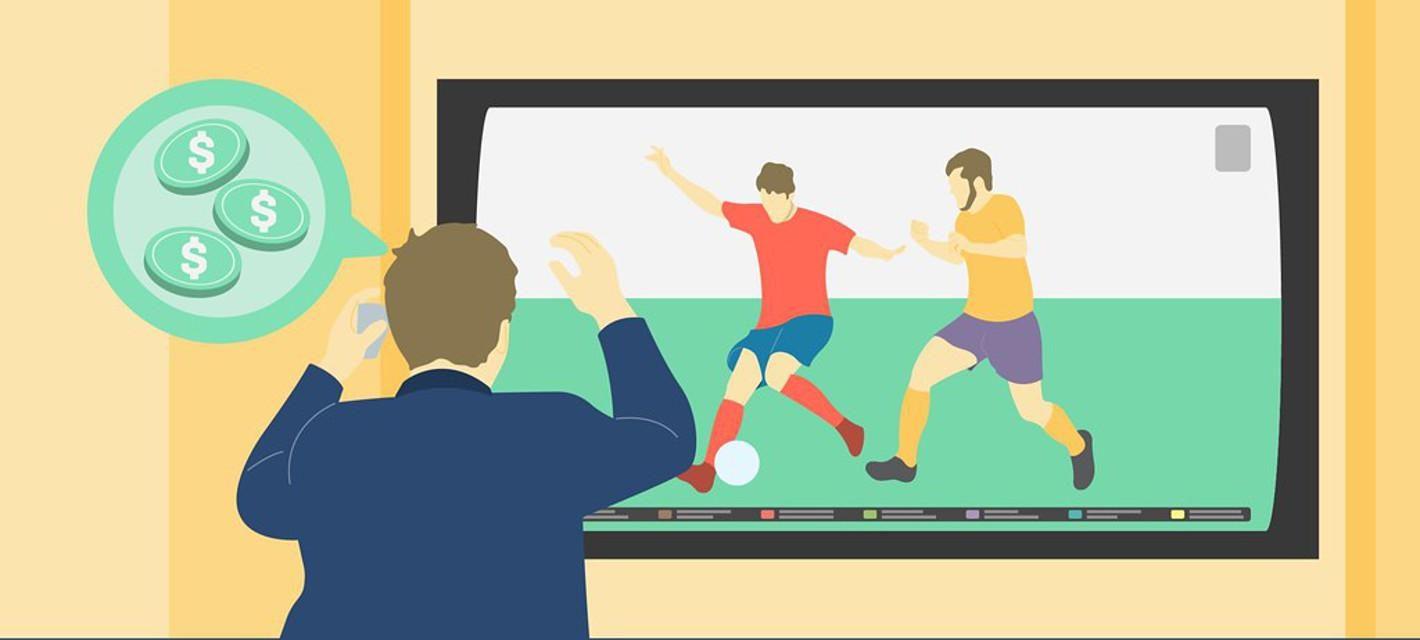 آموزش پیش بینی فوتبال برای افراد مبتدی